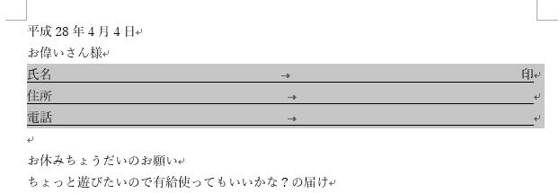 migitab_5
