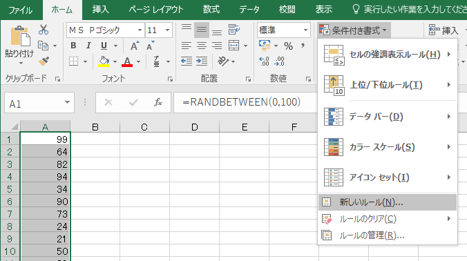 jyoukentukishoshiki_1