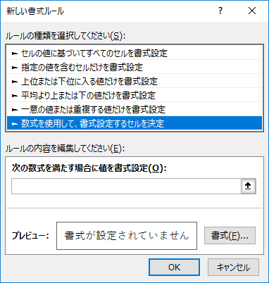 jyoukentukishoshiki_2