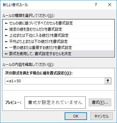 jyoukentukishoshiki_3
