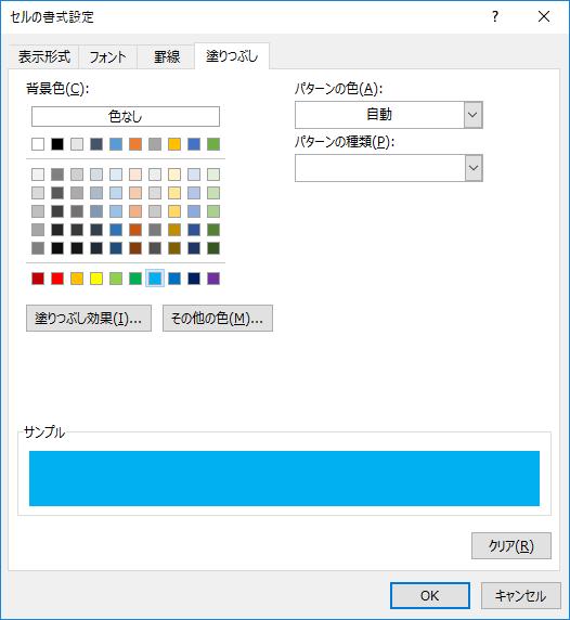 jyoukentukishoshiki_4