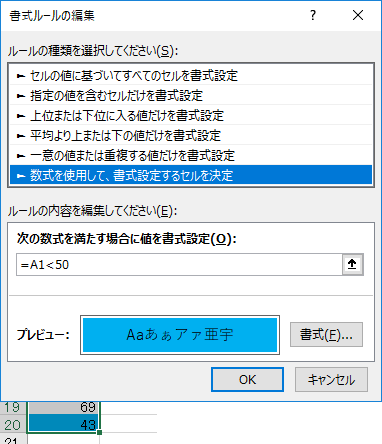 jyoukentukishoshiki_5
