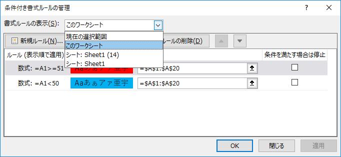 jyoukentukishoshiki_9