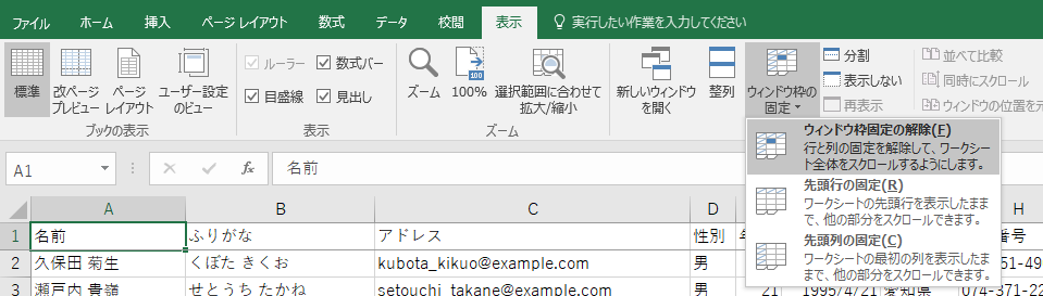 windowwaku_3